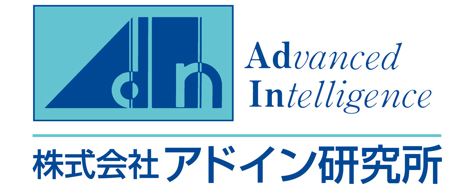 株式会社アドイン研究所